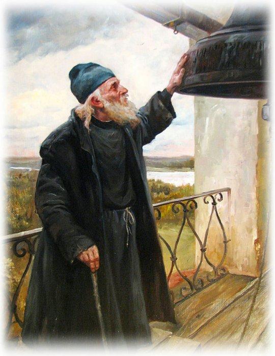 Andrei Shishkin - Deaf ringer