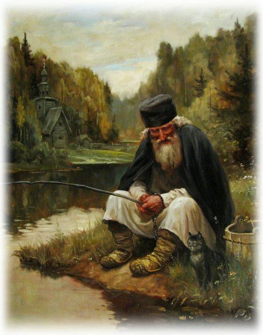 Andrei Shishkin - Fishing