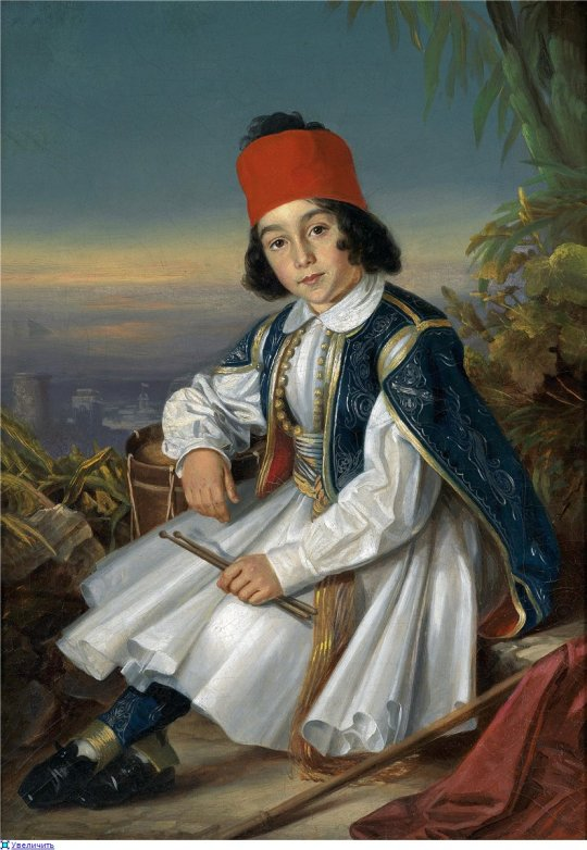 Johann Georg Christian Perlberg (1806-1884) Young Drummer in Missolunghi