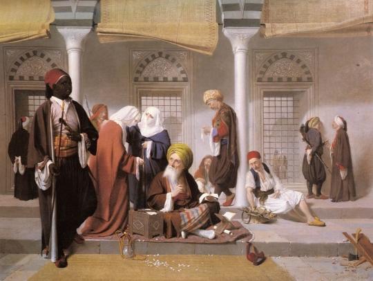 Islamic Civilization (2)